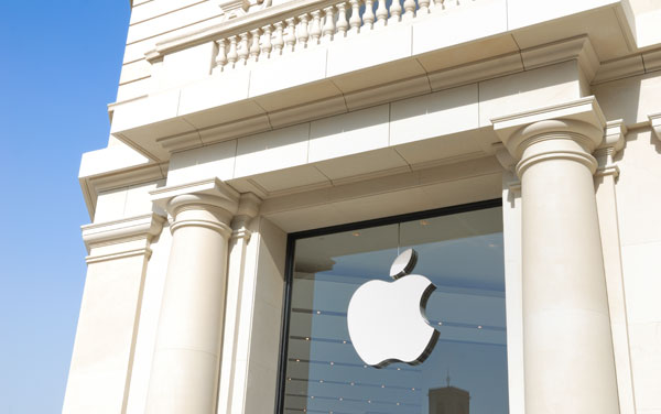Apple Store - Paseo de Gracia - Fachada