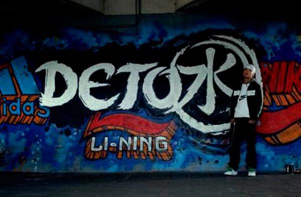 detox-greenpeace-paseo-de-gracia-1