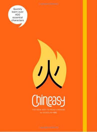 libros-sant-jordi-paseo-de-gracia-CHINEASY