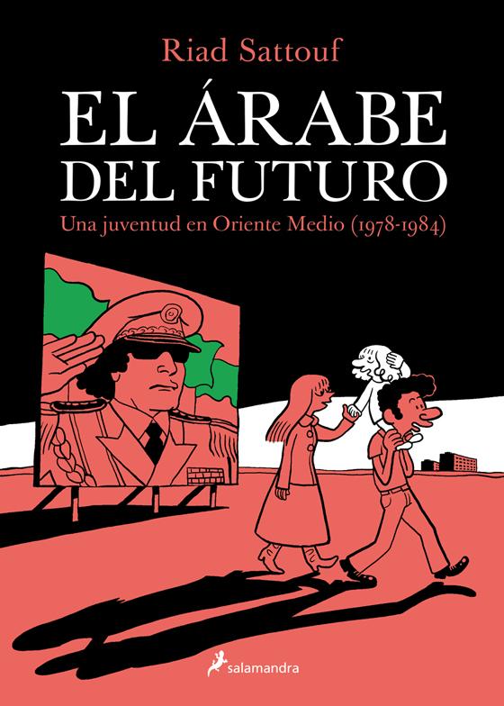 comic-sant-jordi-libreria-laie-el-arabe-del-futuro