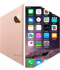 ¿Qué podemos esperar en el iphone 6s?