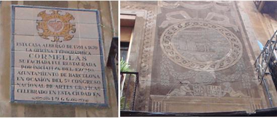 5CV Cervantes i el Quixot a Barcelona