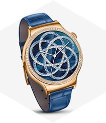 Huawei i Swarovski presenten un smartwatch
