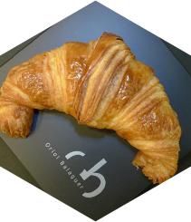 Desayuna y merienda con el preferido, el croissant
