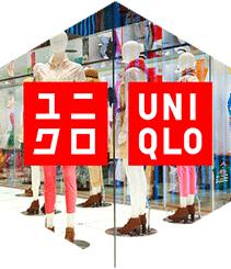 Uniqlo llegará a Barcelona en menos de dos meses