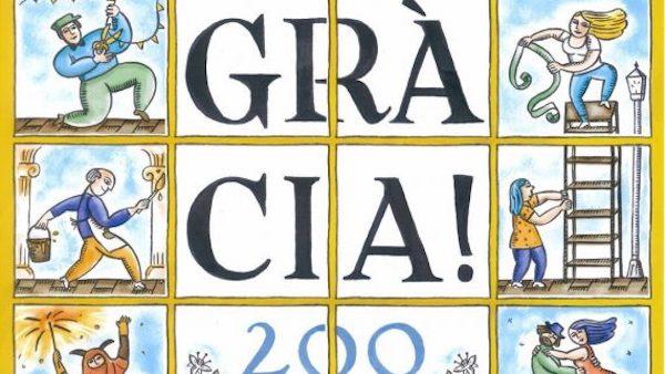 Cartell-Festa-Major-Gràcia-2017-Teresa-Calvó-570x321