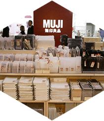 Muji abre su primera flagship store de España en el Paseo de Gracia